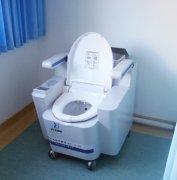 超声波熏洗治疗仪器